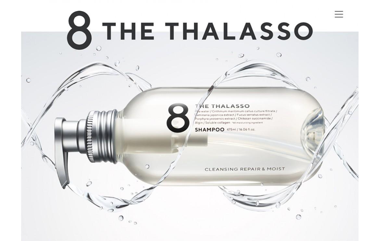 8 The Thalasso —— unique thalasso moisturizing solution!